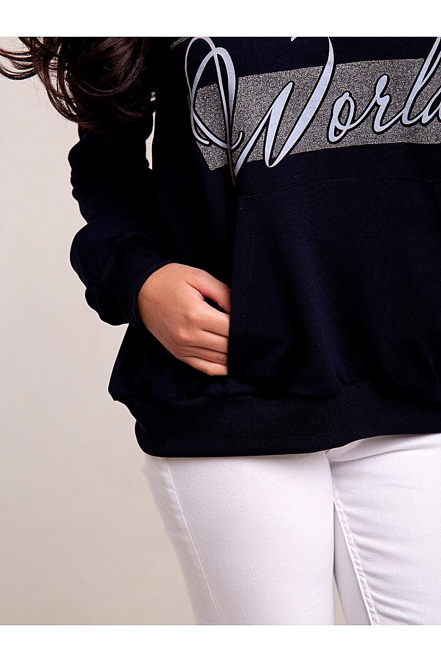 Толстовка RAPOSA (648804), купить в Moyo.moda