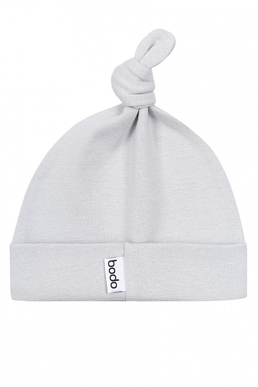 Шапка для девочек BODO 649028 купить оптом от производителя. Совместная покупка детской одежды в OptMoyo