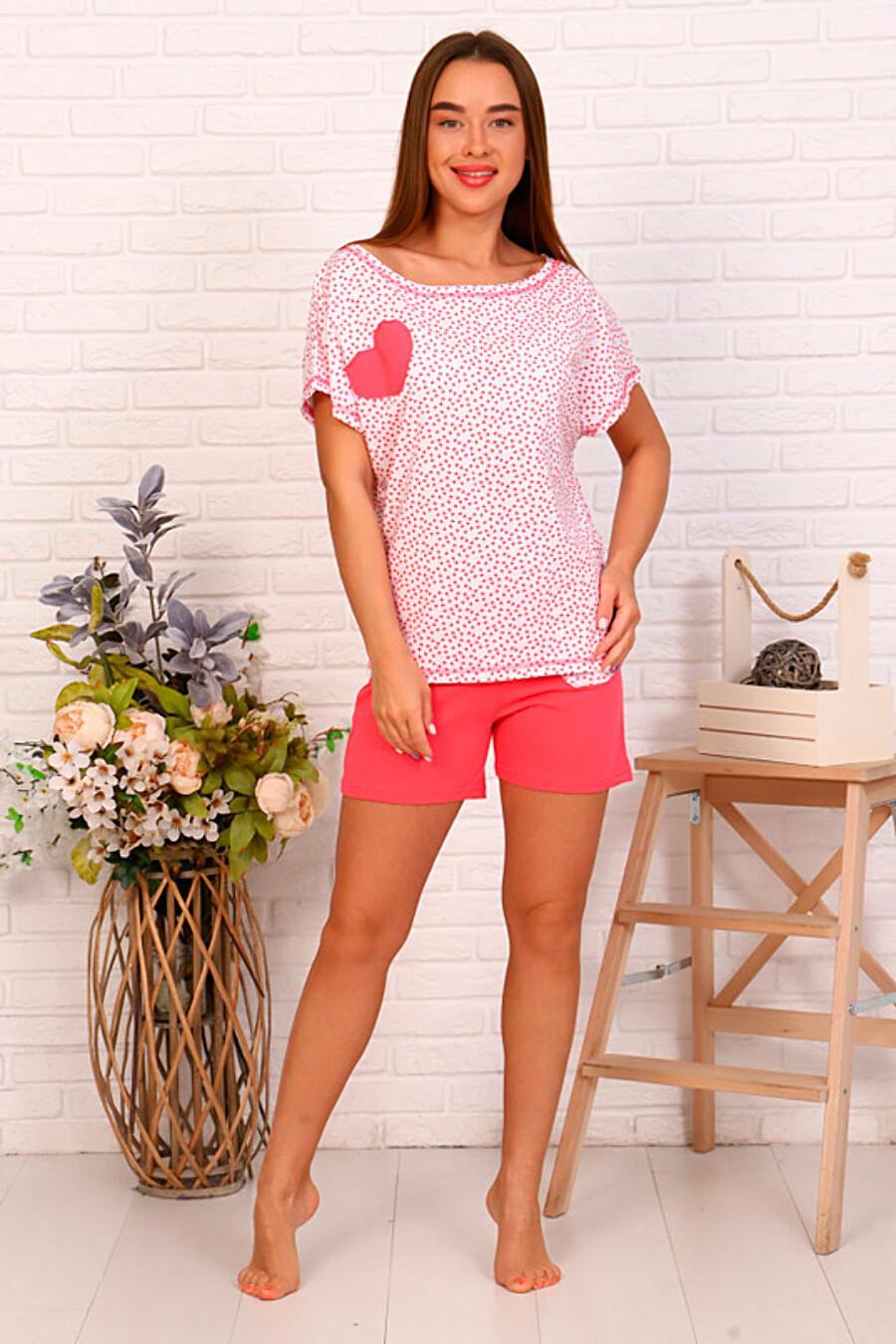Пижама СОФИЯ37 (649042), купить в Moyo.moda