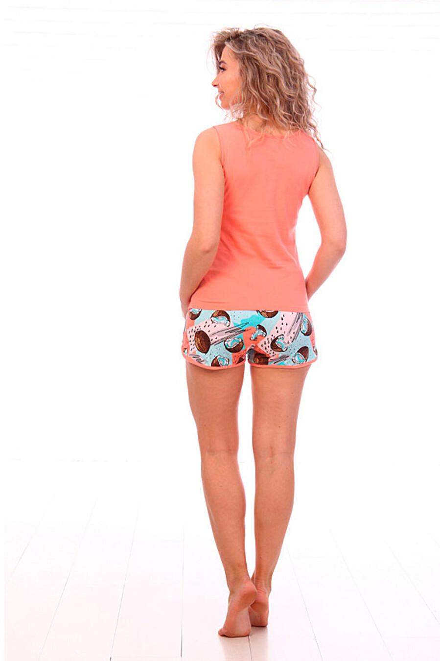 Пижама СОФИЯ37 (649071), купить в Moyo.moda