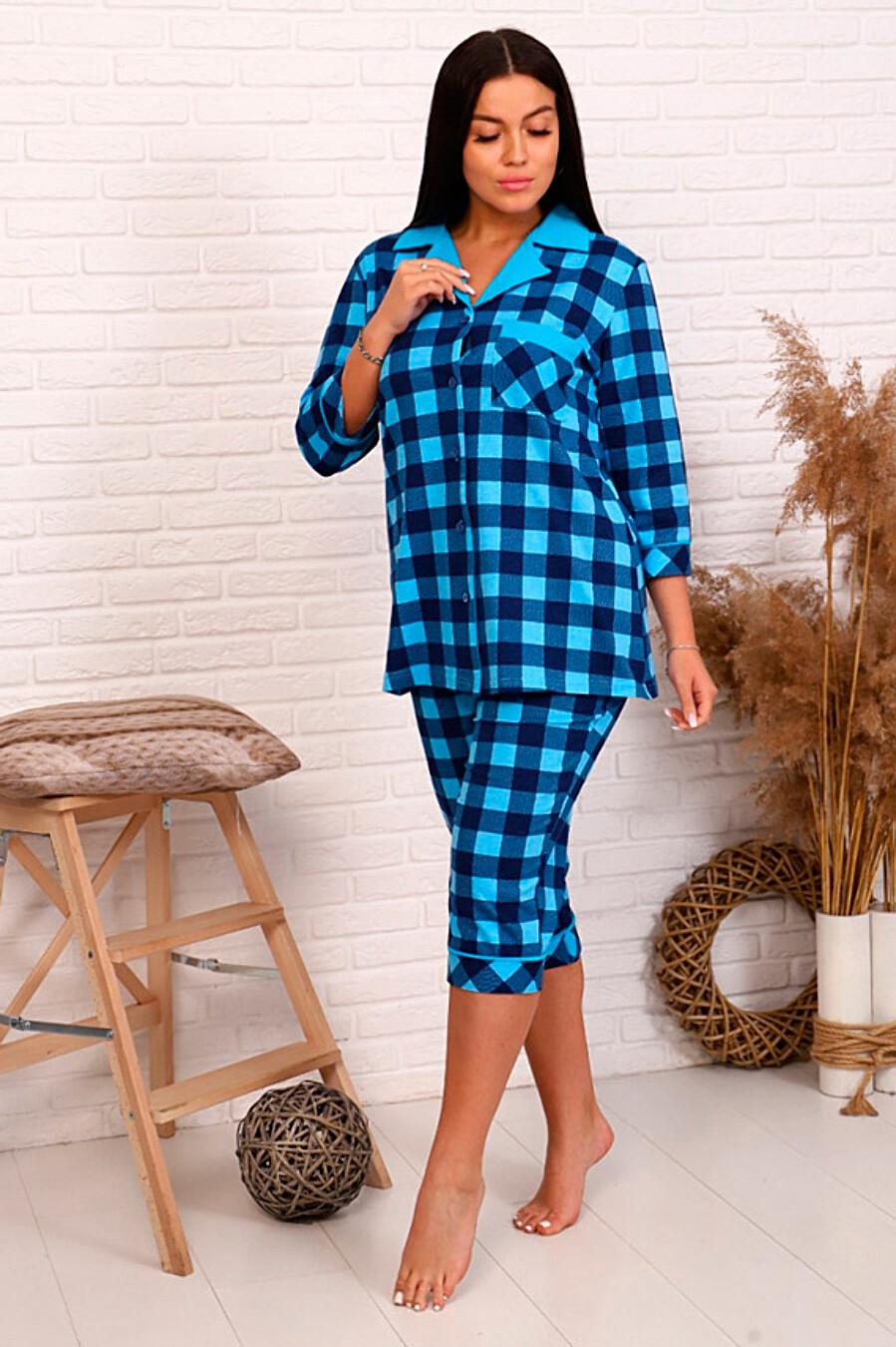 Комплект(Кофта+Бриджи) СОФИЯ37 (649083), купить в Moyo.moda
