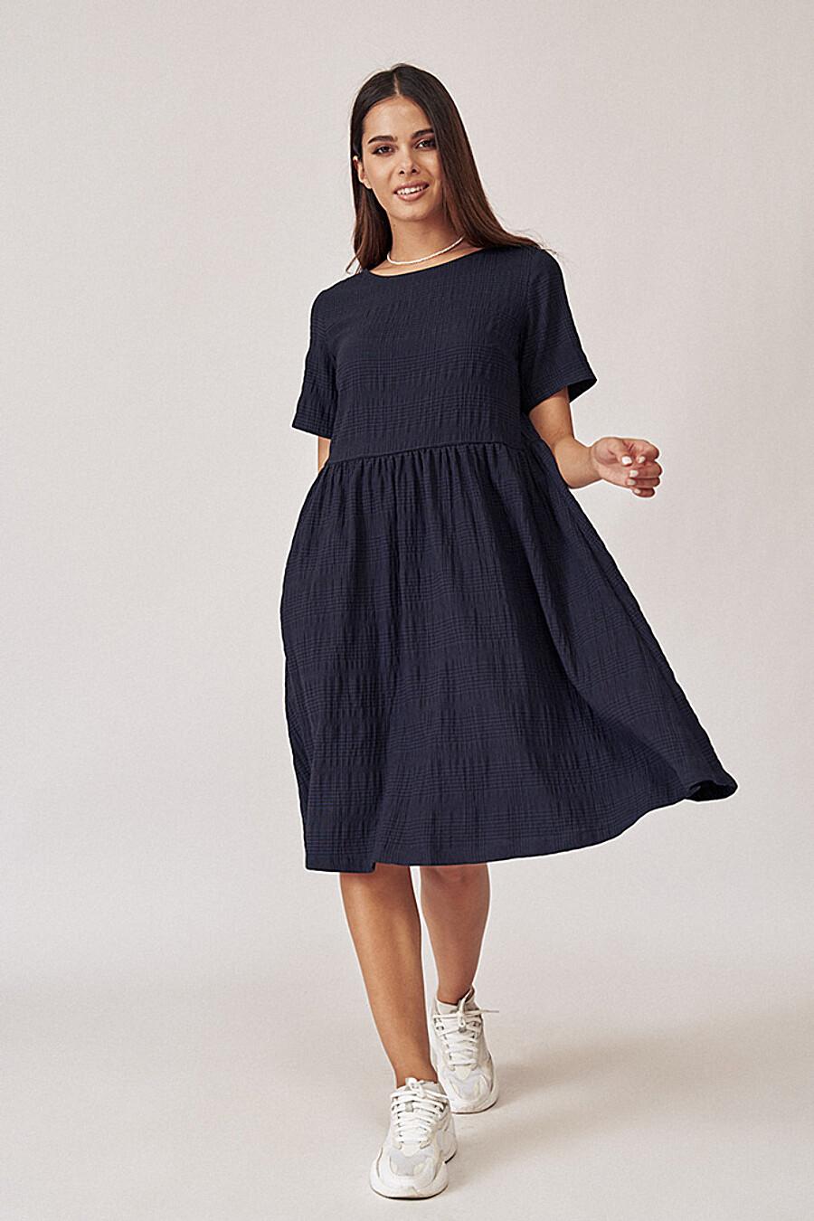 Платье для женщин DELIA 649100 купить оптом от производителя. Совместная покупка женской одежды в OptMoyo