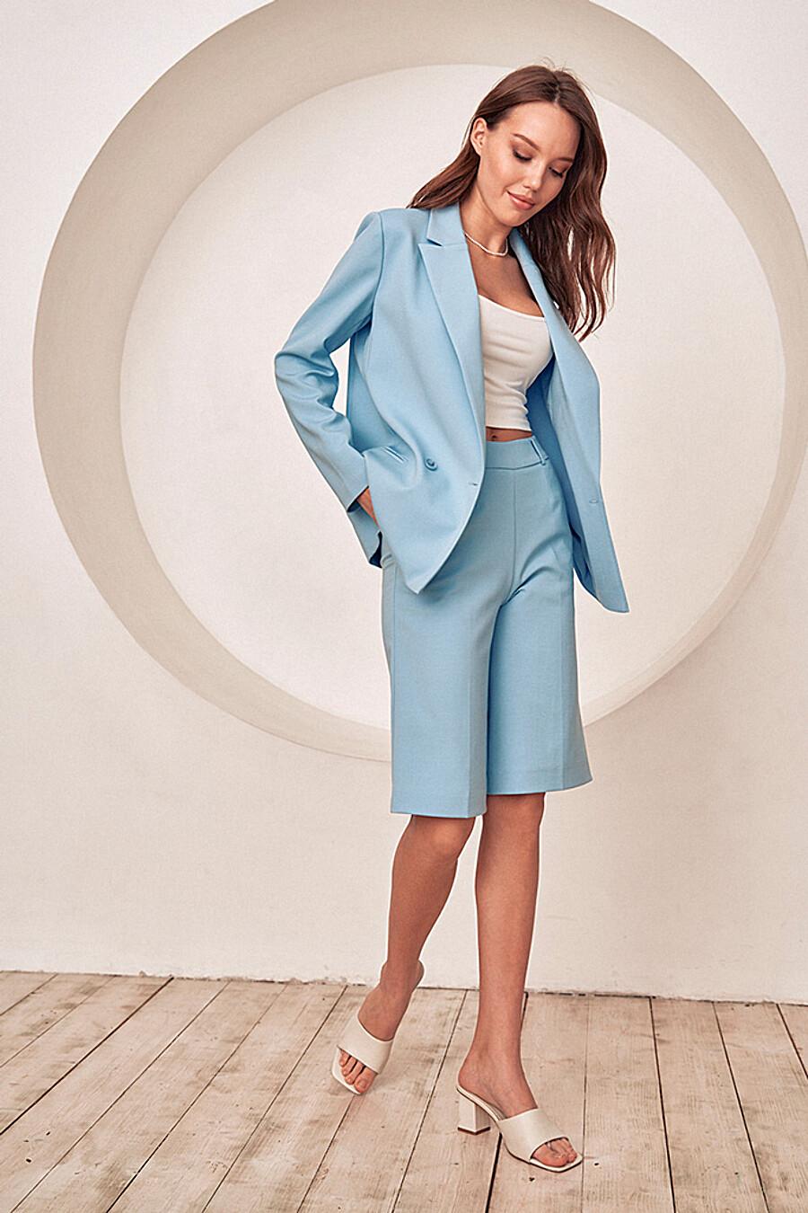 Жакет для женщин DELIA 649111 купить оптом от производителя. Совместная покупка женской одежды в OptMoyo