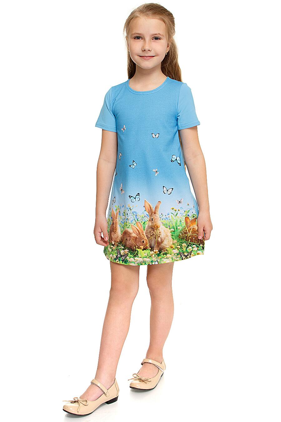 Платье для девочек АПРЕЛЬ 649118 купить оптом от производителя. Совместная покупка детской одежды в OptMoyo