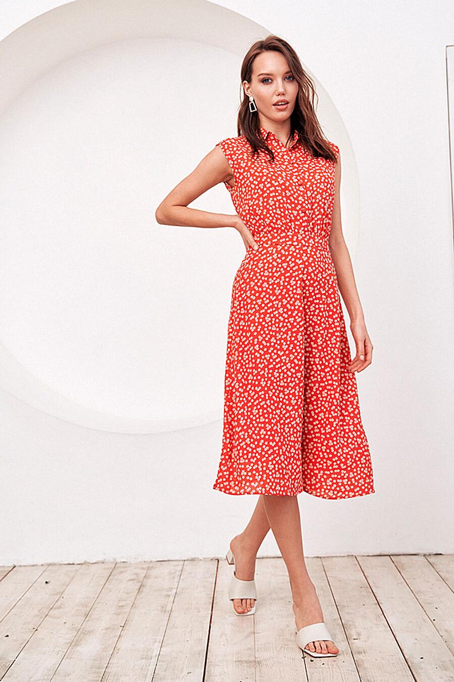 Платье для женщин VITTORIA VICCI 649124 купить оптом от производителя. Совместная покупка женской одежды в OptMoyo