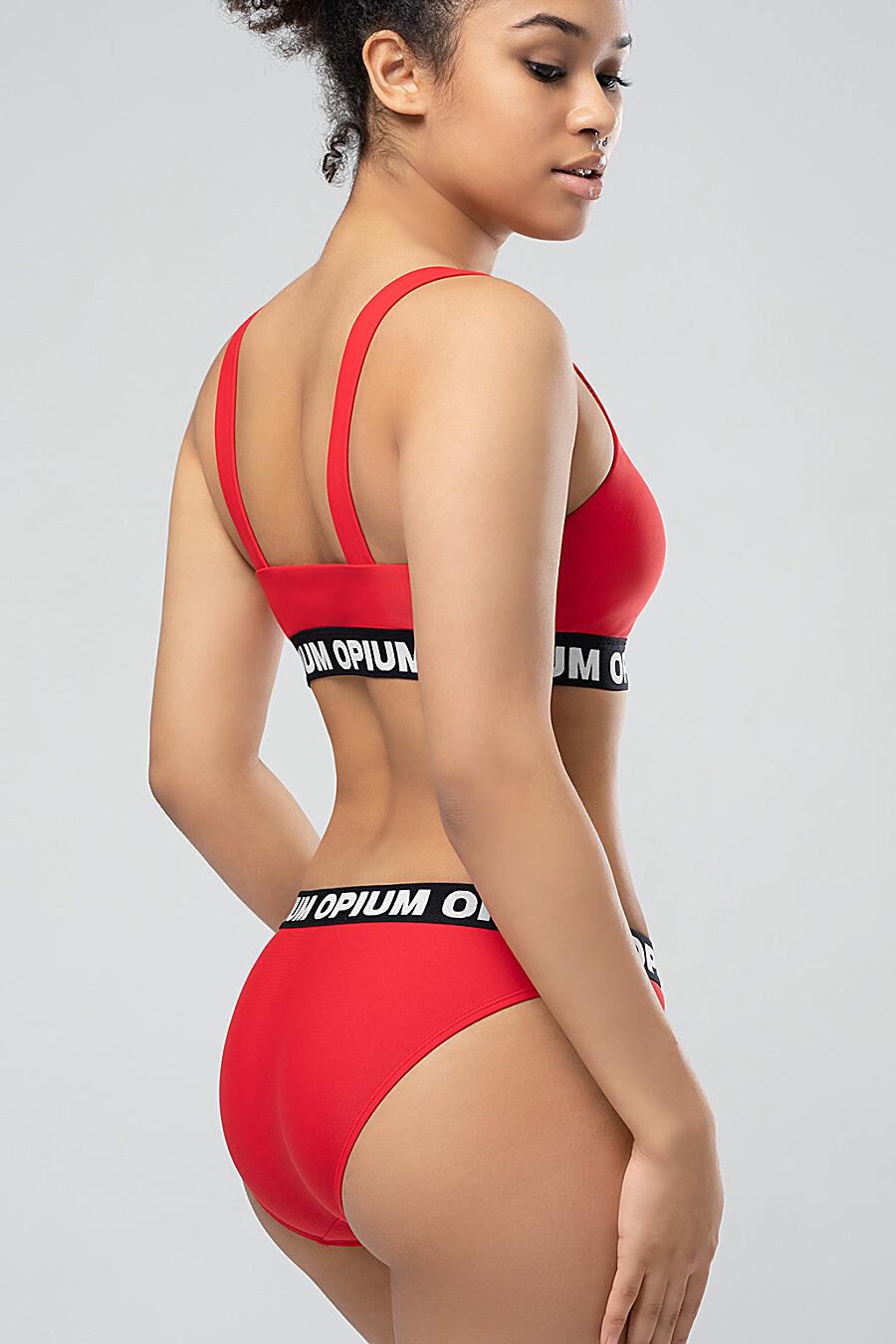 Купальник для женщин OPIUM 649134 купить оптом от производителя. Совместная покупка женской одежды в OptMoyo