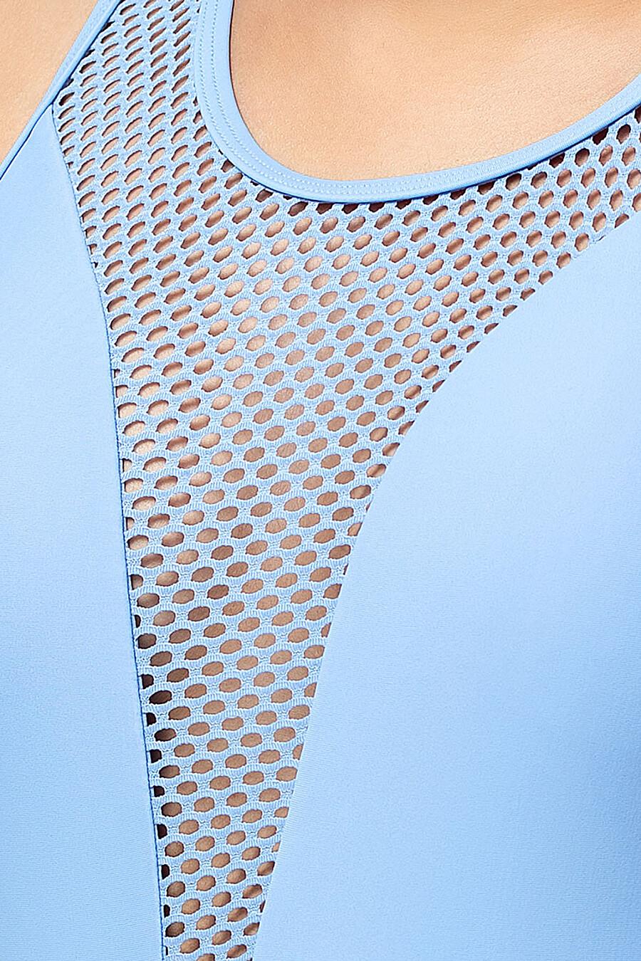 Купальник для женщин OPIUM 649136 купить оптом от производителя. Совместная покупка женской одежды в OptMoyo
