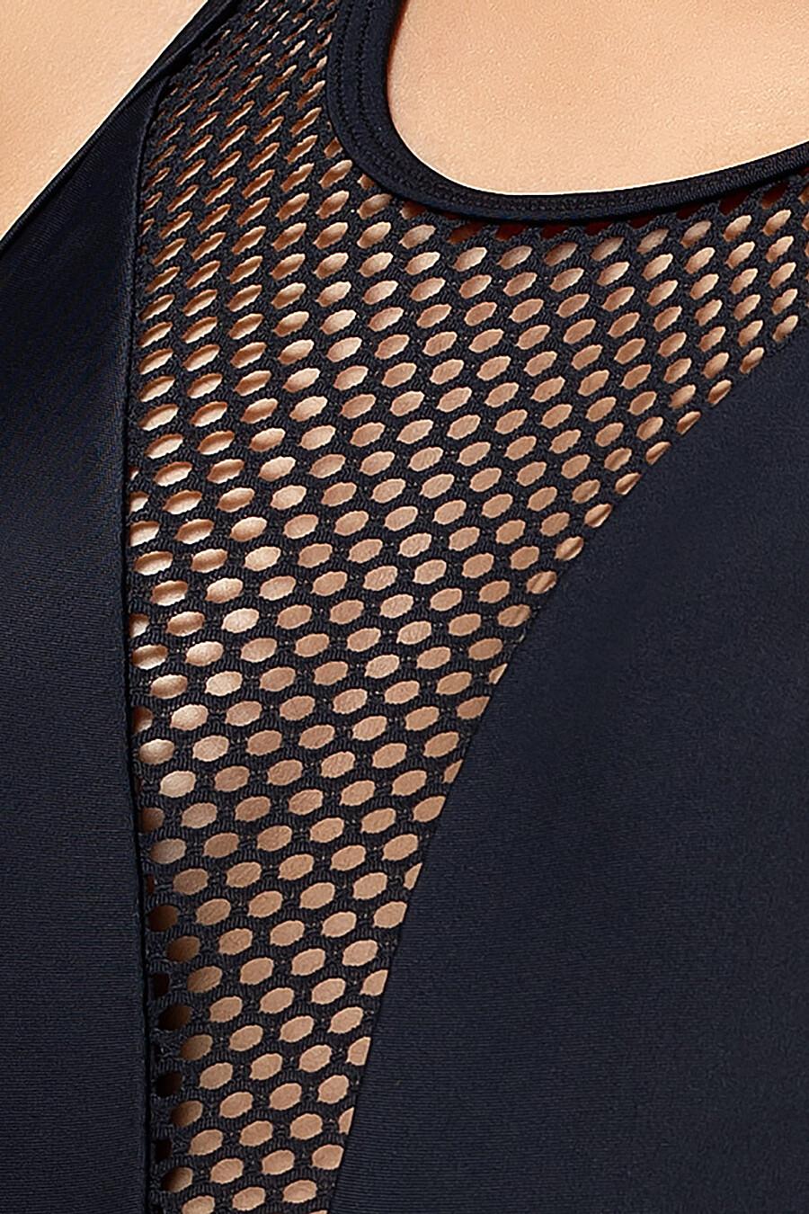 Купальник для женщин OPIUM 649137 купить оптом от производителя. Совместная покупка женской одежды в OptMoyo