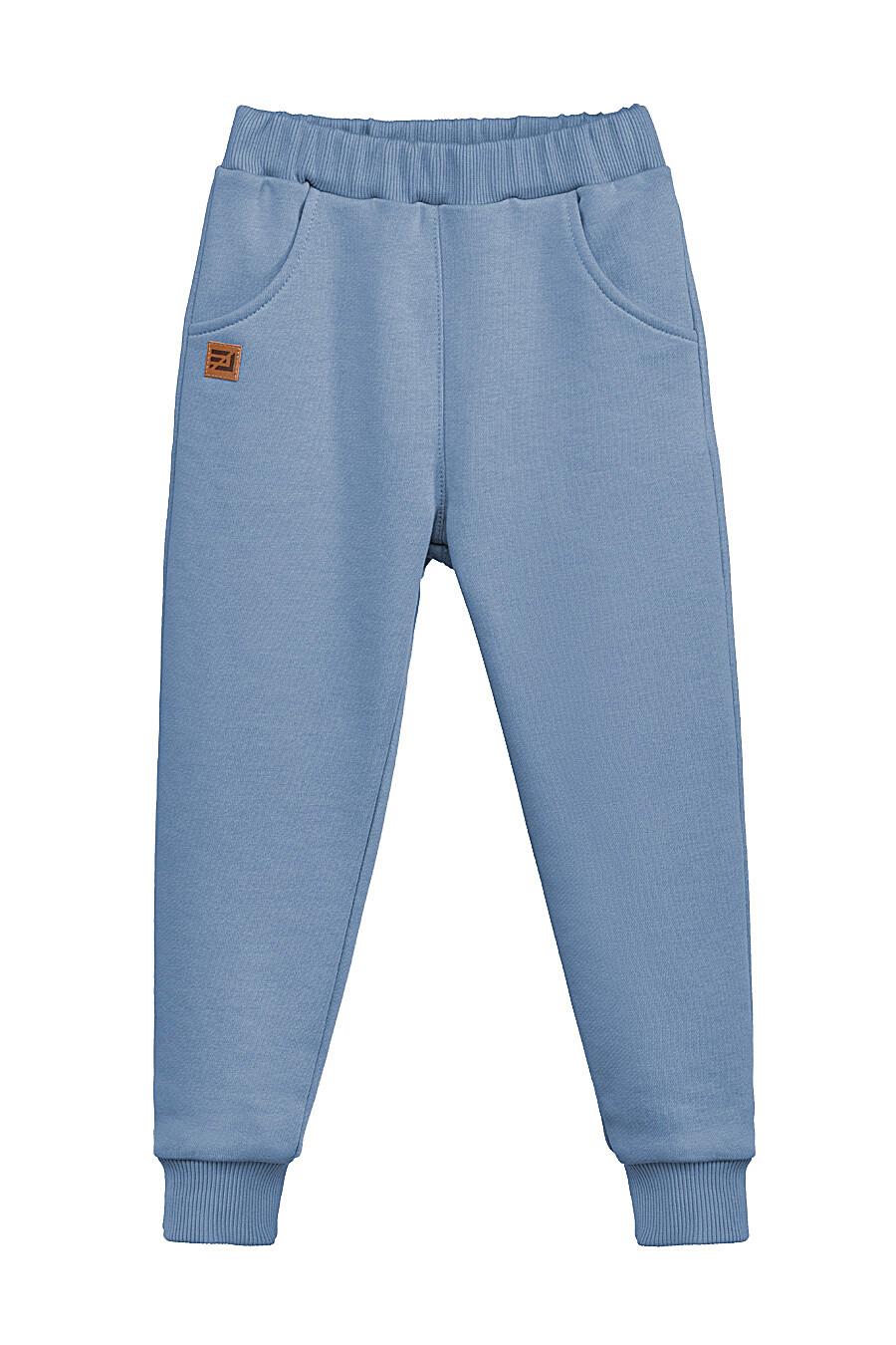 Костюм(Худи+Брюки) для мальчиков EZANNA 649188 купить оптом от производителя. Совместная покупка детской одежды в OptMoyo