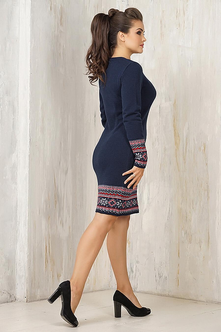 Платье VAY (649196), купить в Moyo.moda