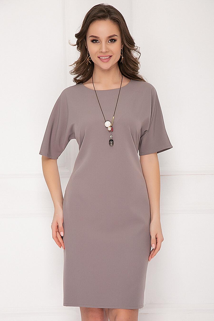 Платье BELLOVERA (649226), купить в Moyo.moda