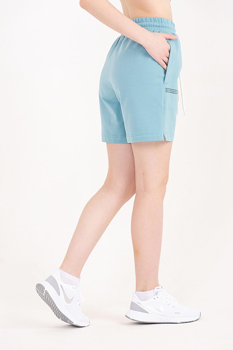 Шорты 16063 для женщин НАТАЛИ 649268 купить оптом от производителя. Совместная покупка женской одежды в OptMoyo