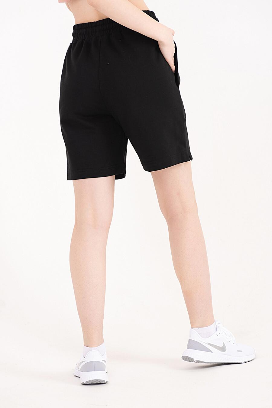 Шорты 16063 для женщин НАТАЛИ 649270 купить оптом от производителя. Совместная покупка женской одежды в OptMoyo