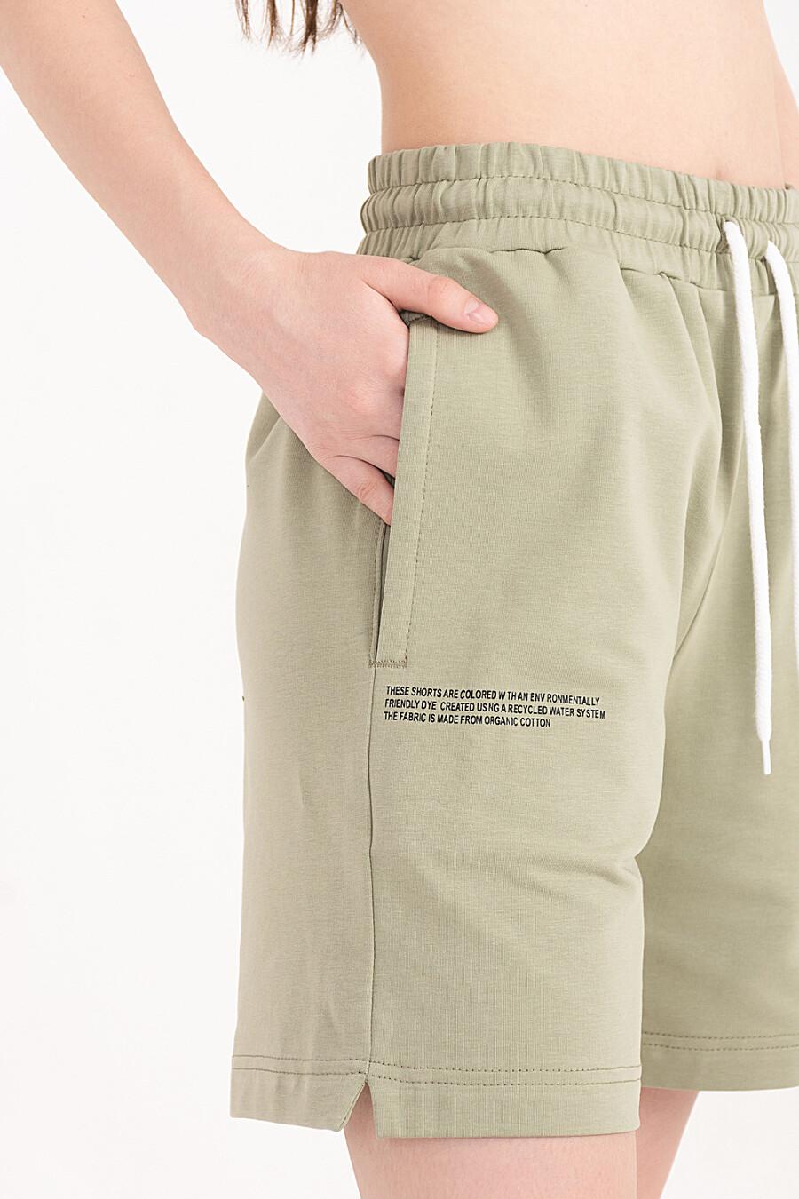 Шорты 16063 для женщин НАТАЛИ 649271 купить оптом от производителя. Совместная покупка женской одежды в OptMoyo