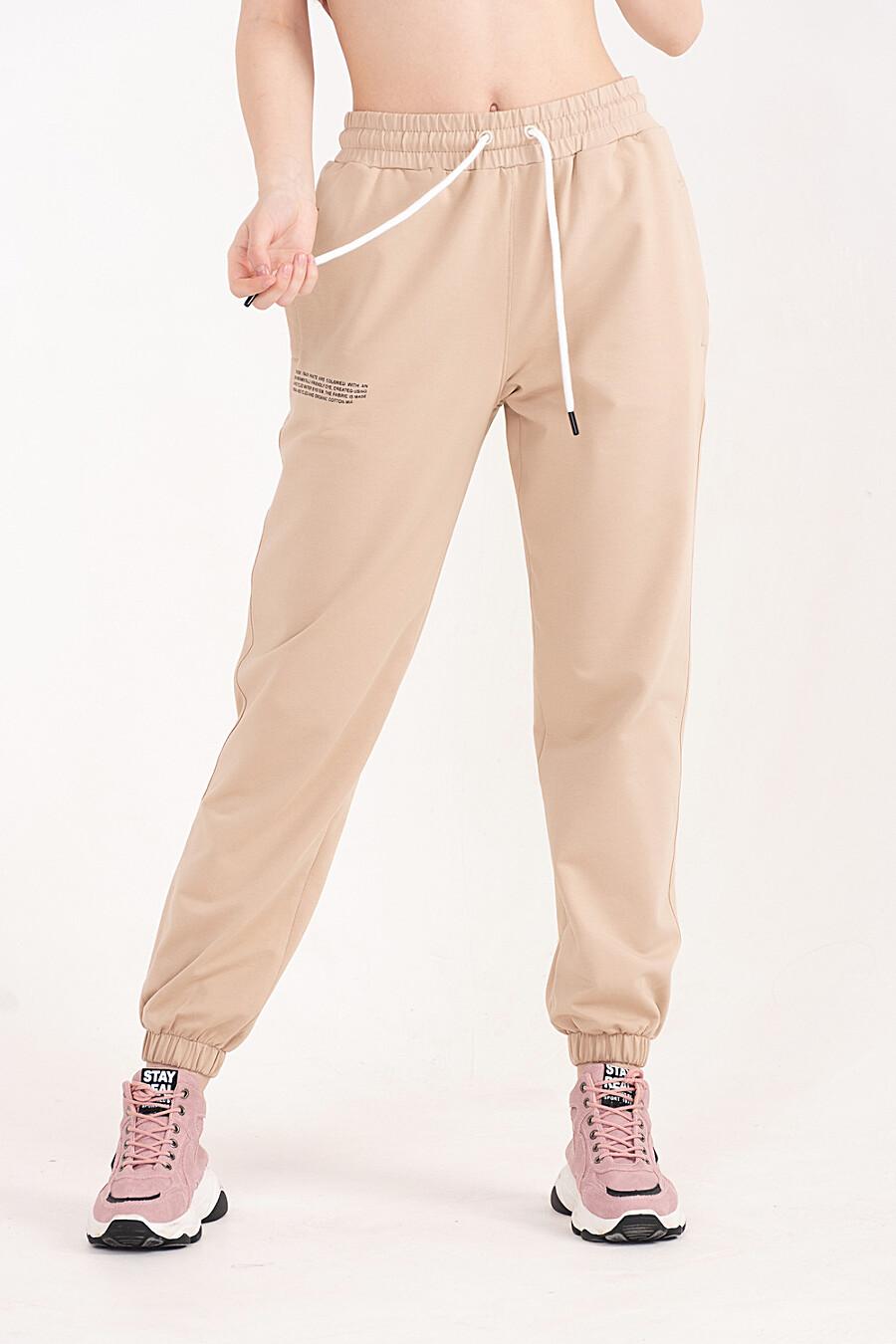 Брюки 16062 для женщин НАТАЛИ 649272 купить оптом от производителя. Совместная покупка женской одежды в OptMoyo