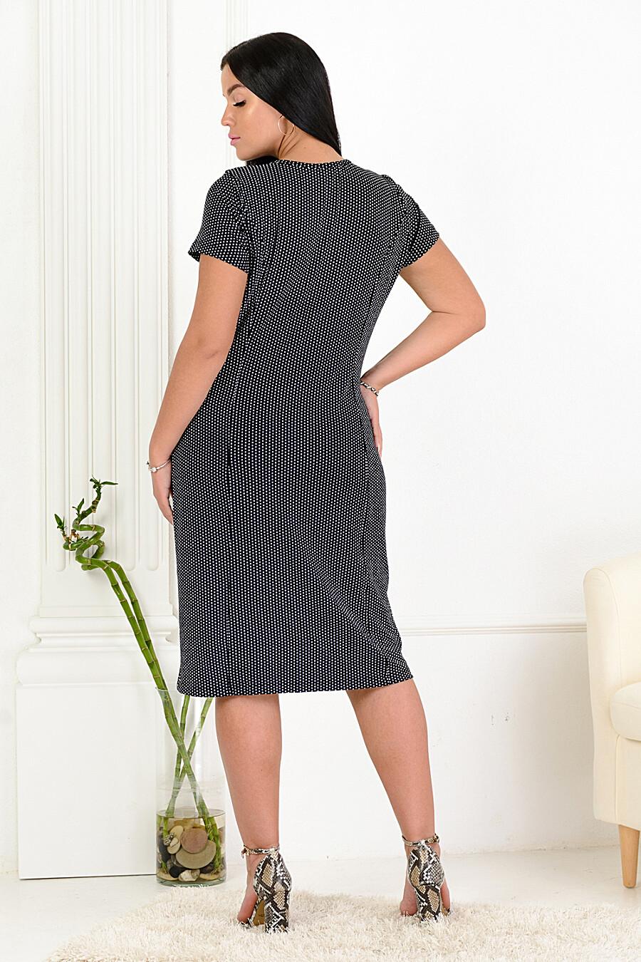 Платье 13463 для женщин НАТАЛИ 649279 купить оптом от производителя. Совместная покупка женской одежды в OptMoyo