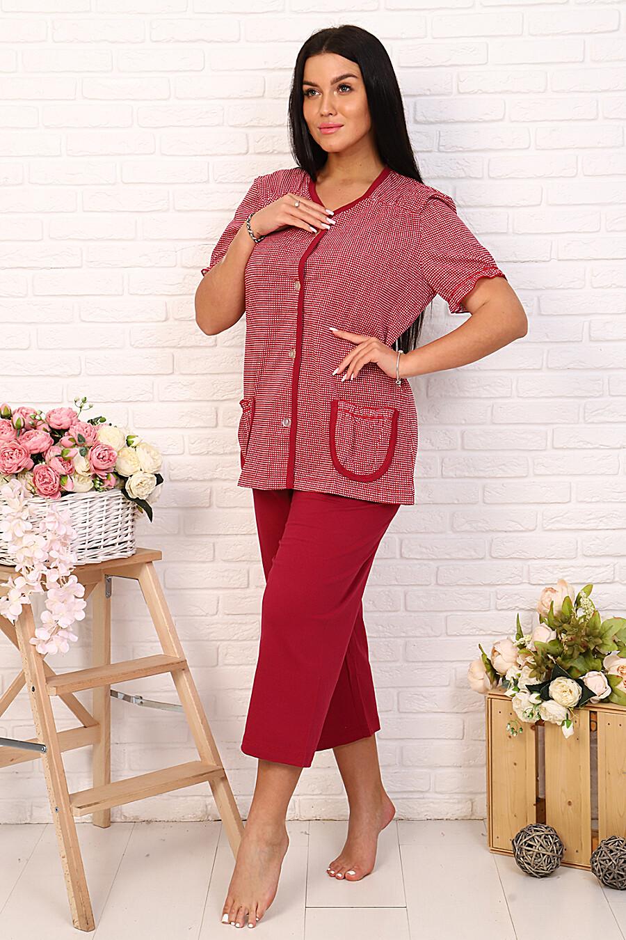 Костюм 4672 для женщин НАТАЛИ 649286 купить оптом от производителя. Совместная покупка женской одежды в OptMoyo
