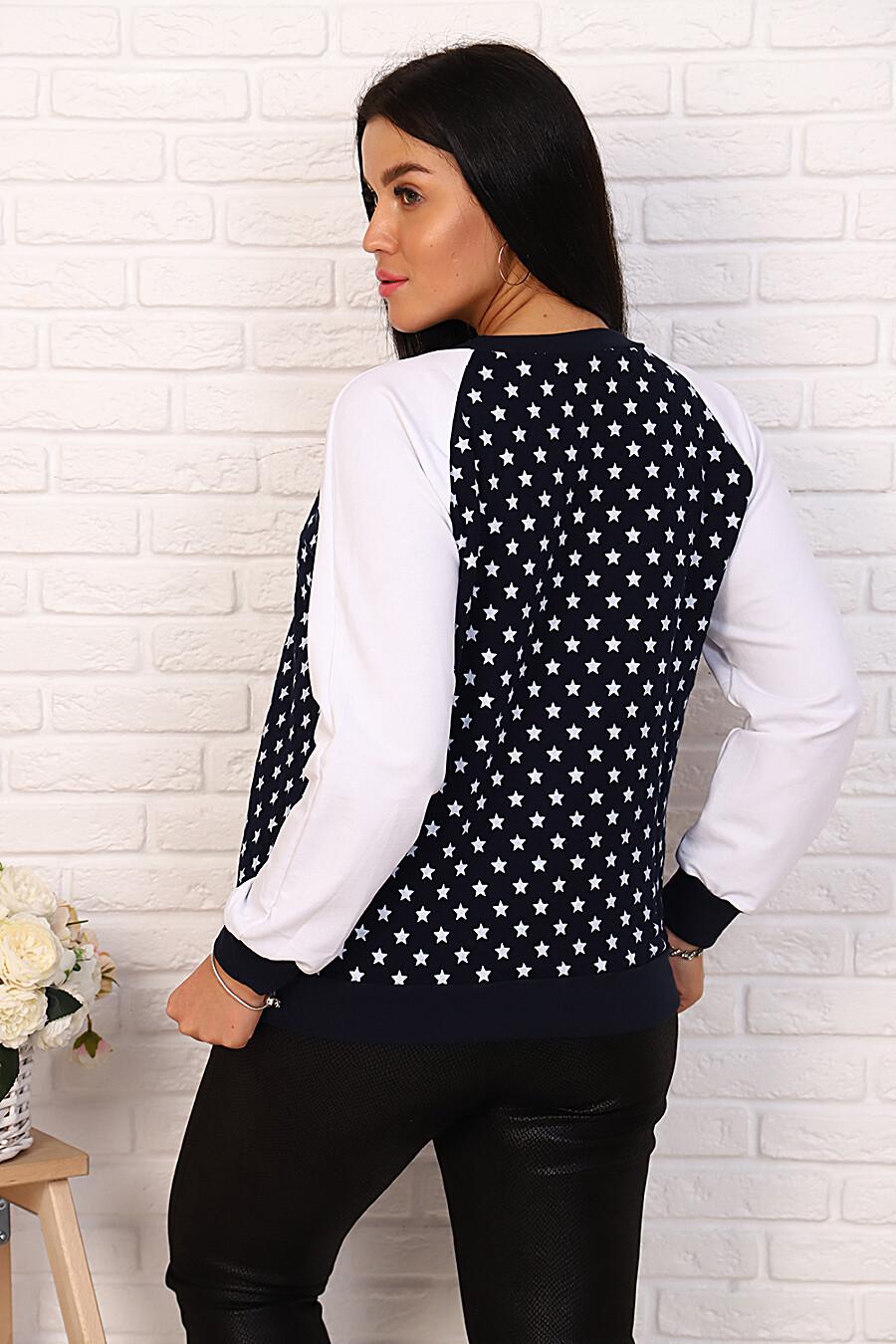 Джемпер 4684 для женщин НАТАЛИ 649291 купить оптом от производителя. Совместная покупка женской одежды в OptMoyo