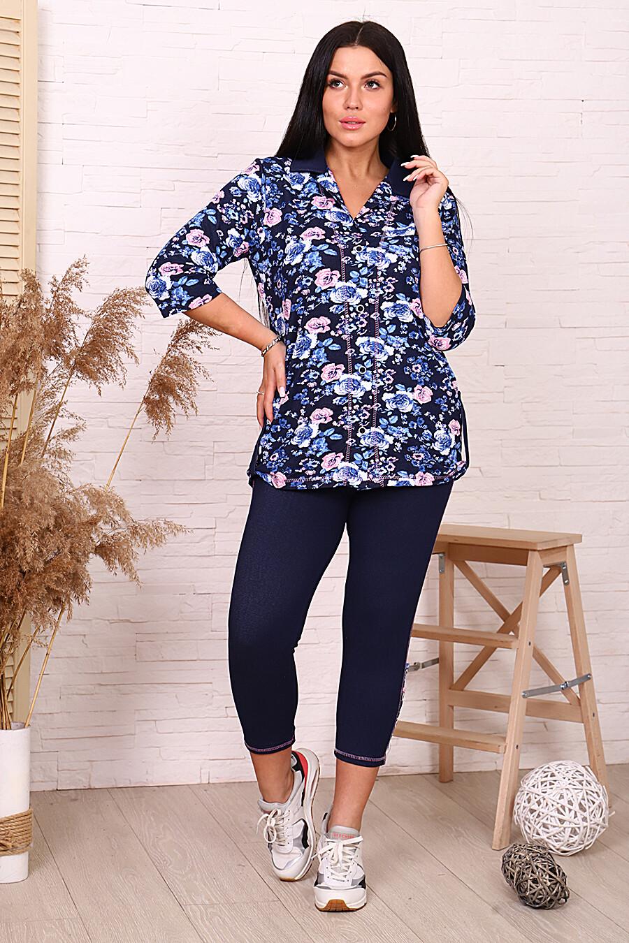 Костюм 4685 для женщин НАТАЛИ 649292 купить оптом от производителя. Совместная покупка женской одежды в OptMoyo