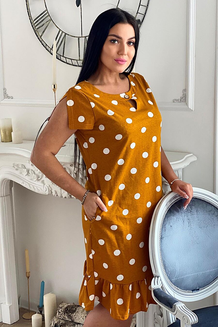 Платье 7271 для женщин НАТАЛИ 649297 купить оптом от производителя. Совместная покупка женской одежды в OptMoyo