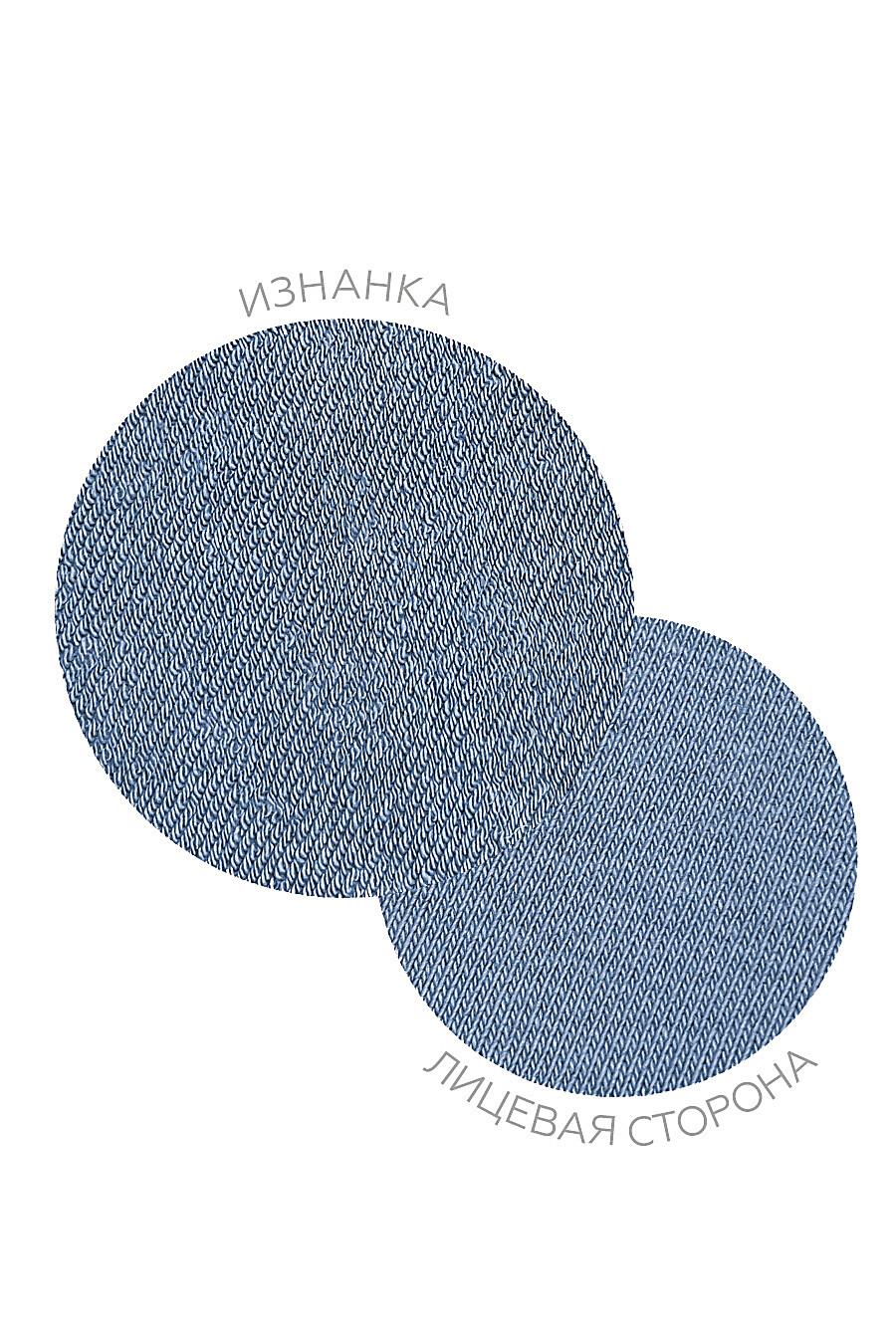 Свитшот для девочек EZANNA 649352 купить оптом от производителя. Совместная покупка детской одежды в OptMoyo