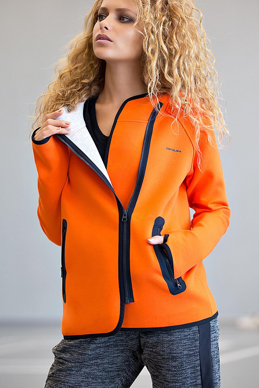 Толстовка для женщин OPIUM 649371 купить оптом от производителя. Совместная покупка женской одежды в OptMoyo