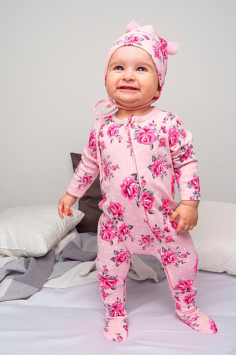 Комплект (Боди+Комбинезон+Шапочка) для девочек PLAYTODAY 649430 купить оптом от производителя. Совместная покупка детской одежды в OptMoyo
