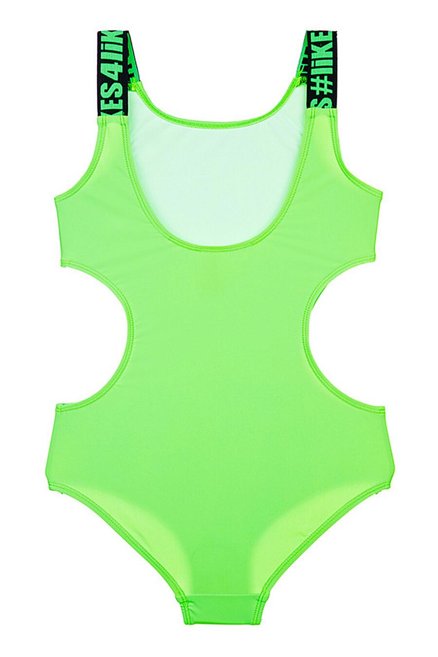 Купальник для девочек PLAYTODAY 649470 купить оптом от производителя. Совместная покупка детской одежды в OptMoyo