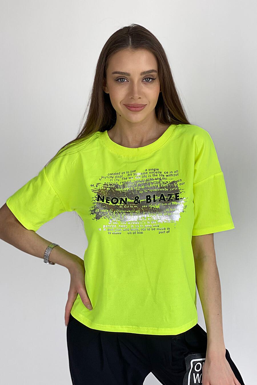 Футболка 8080 для женщин НАТАЛИ 649578 купить оптом от производителя. Совместная покупка женской одежды в OptMoyo