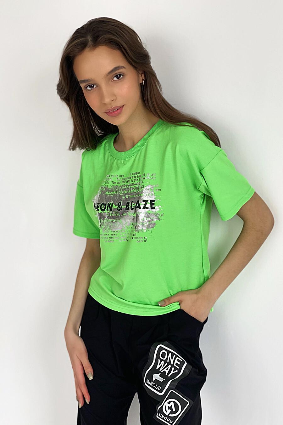 Футболка 8080 для женщин НАТАЛИ 649579 купить оптом от производителя. Совместная покупка женской одежды в OptMoyo