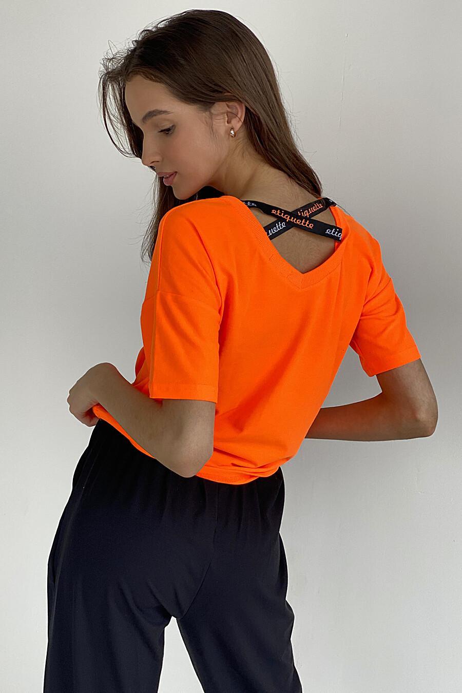Футболка 8080 для женщин НАТАЛИ 649580 купить оптом от производителя. Совместная покупка женской одежды в OptMoyo