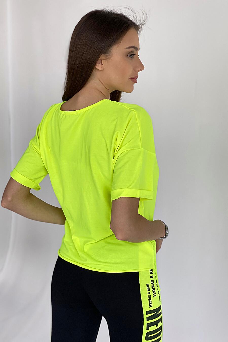 Футболка 8078 для женщин НАТАЛИ 649583 купить оптом от производителя. Совместная покупка женской одежды в OptMoyo