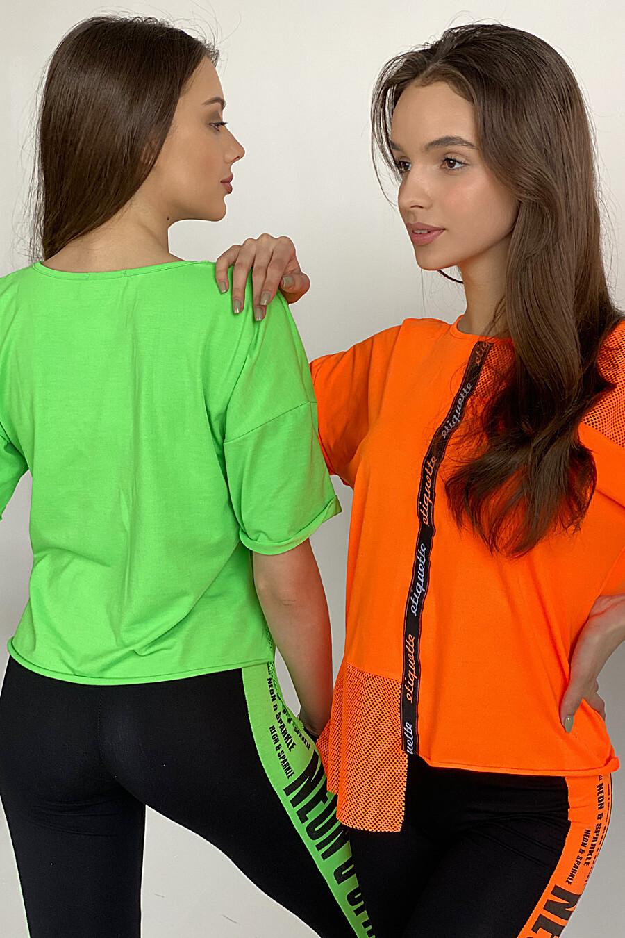 Футболка 8078 для женщин НАТАЛИ 649585 купить оптом от производителя. Совместная покупка женской одежды в OptMoyo
