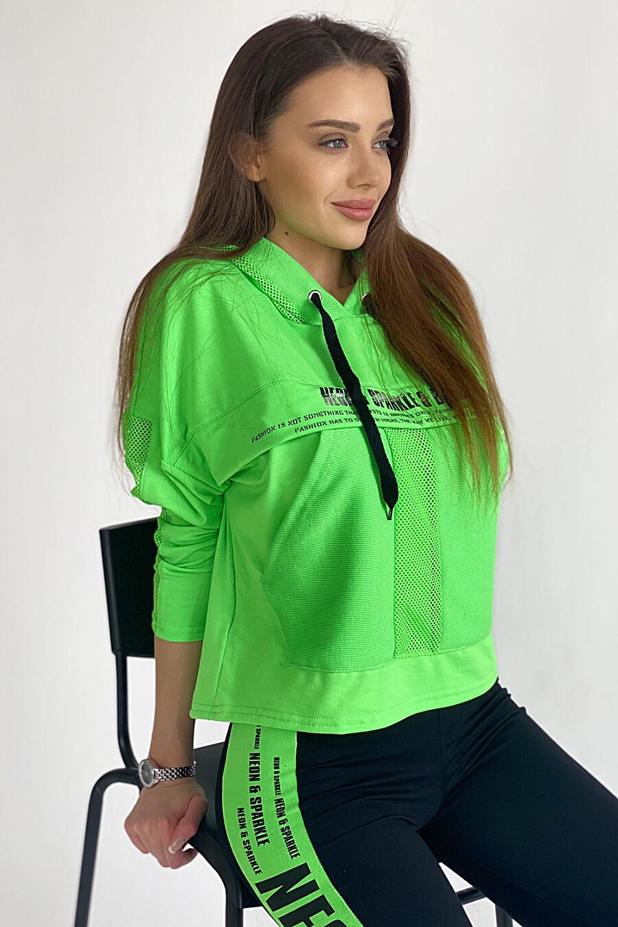 16745 для женщин НАТАЛИ 649592 купить оптом от производителя. Совместная покупка женской одежды в OptMoyo