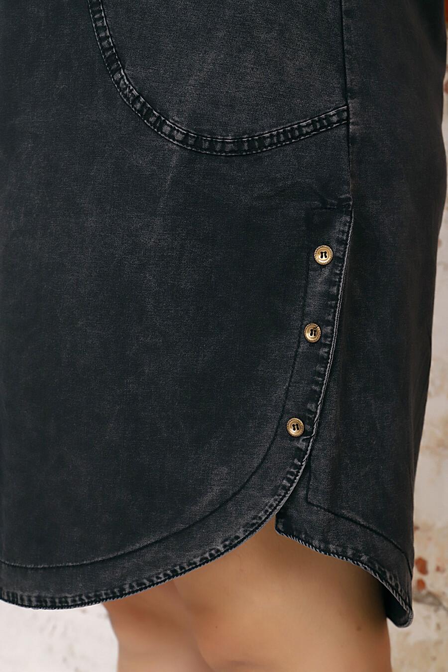 Платье 6878 для женщин НАТАЛИ 649622 купить оптом от производителя. Совместная покупка женской одежды в OptMoyo