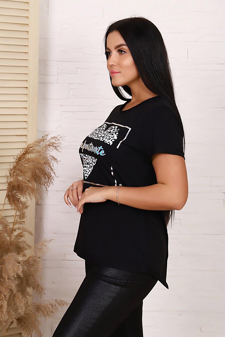 Футболка 19001 для женщин НАТАЛИ 649629 купить оптом от производителя. Совместная покупка женской одежды в OptMoyo