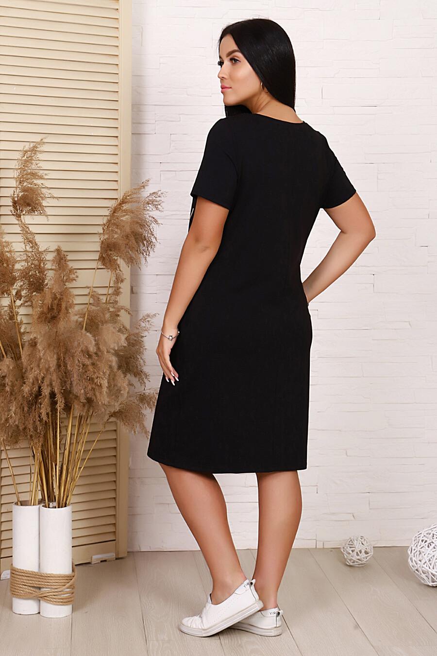 Платье 19004 для женщин НАТАЛИ 649631 купить оптом от производителя. Совместная покупка женской одежды в OptMoyo
