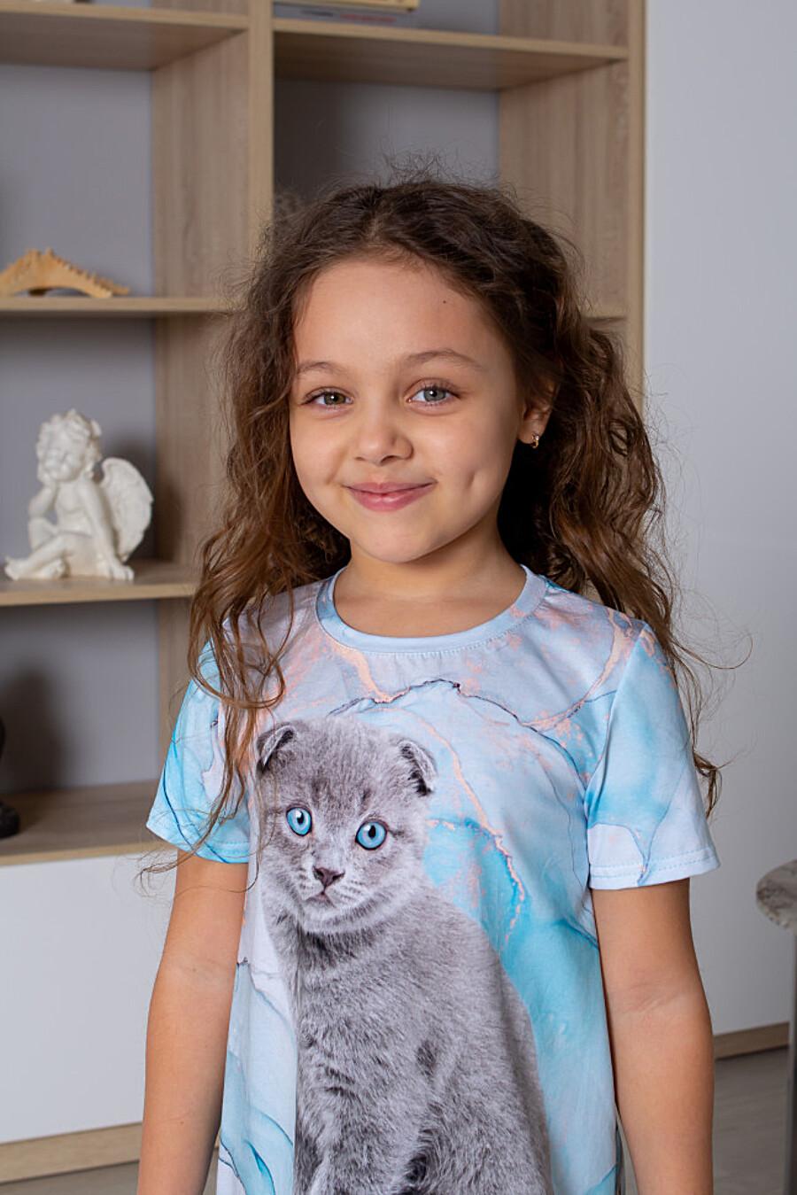 Платье ДЕТСКИЙ ТРИКОТАЖ 37 (655170), купить в Moyo.moda