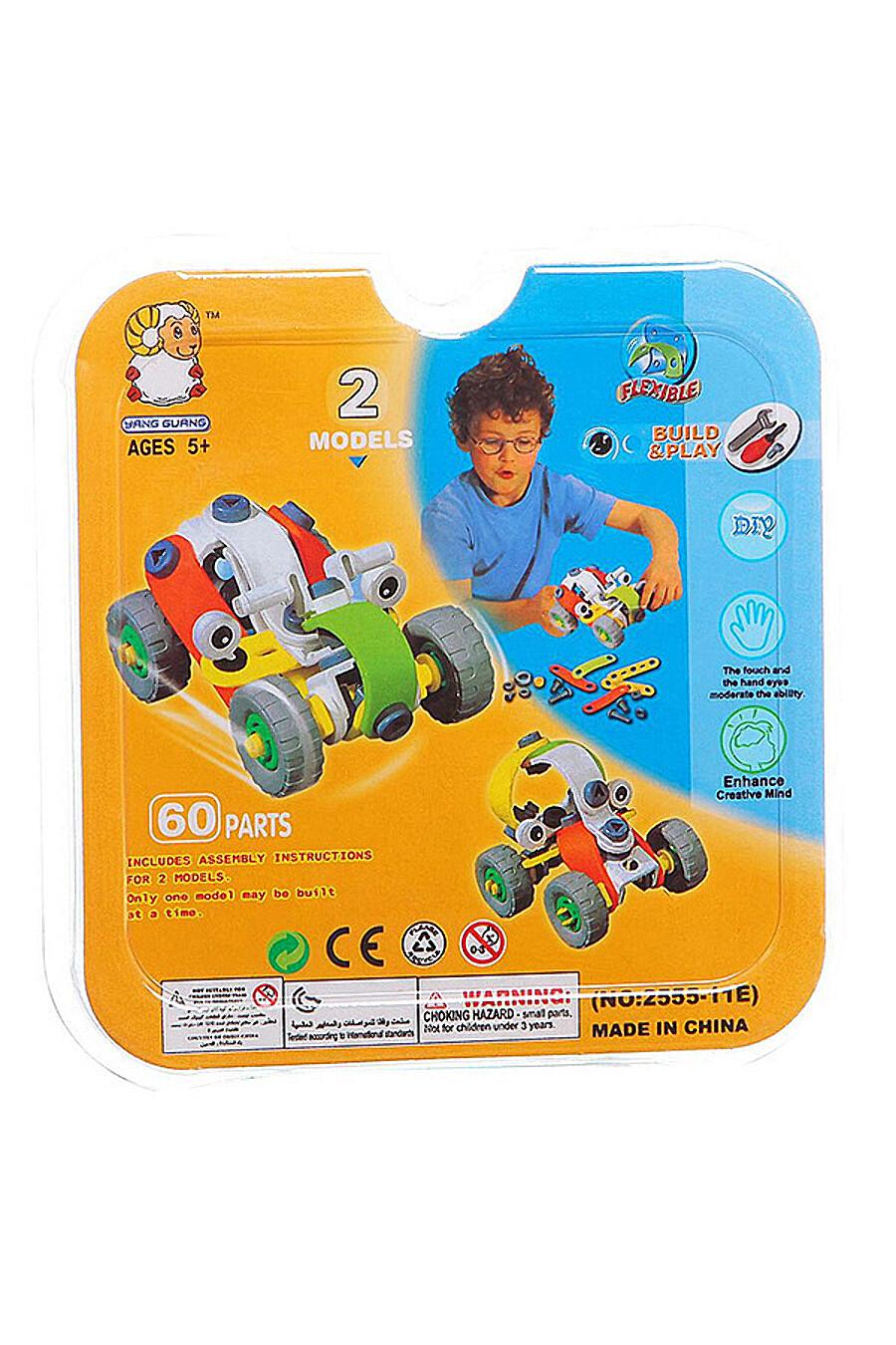 Конструктор  для детей BONNA 655206 купить оптом от производителя. Совместная покупка игрушек в OptMoyo