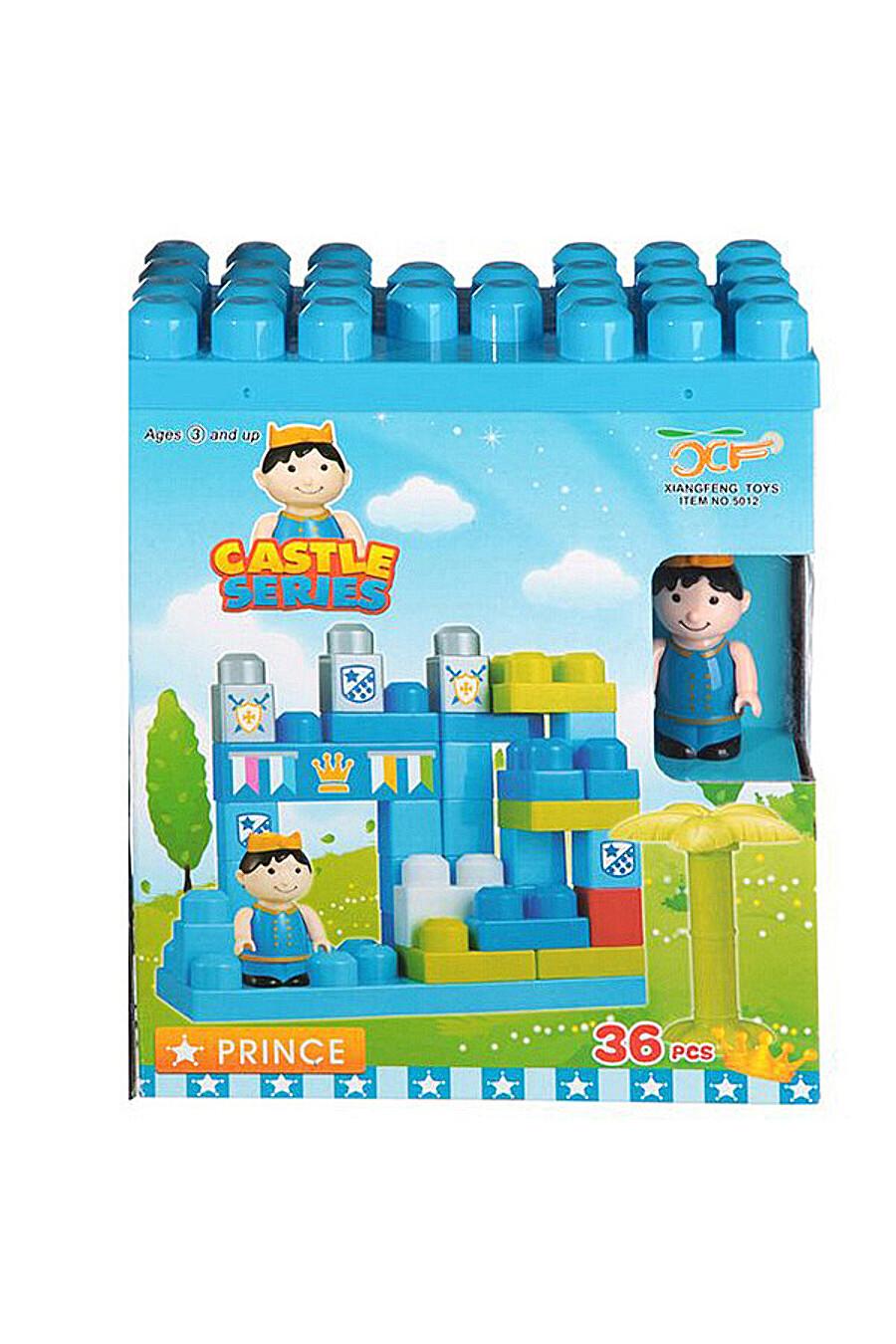 Конструктор  для детей BONNA 655215 купить оптом от производителя. Совместная покупка игрушек в OptMoyo