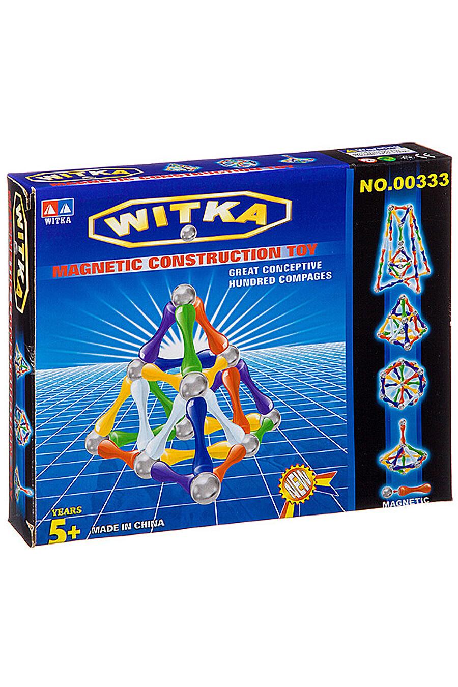 Конструктор  для детей BONNA 655279 купить оптом от производителя. Совместная покупка игрушек в OptMoyo