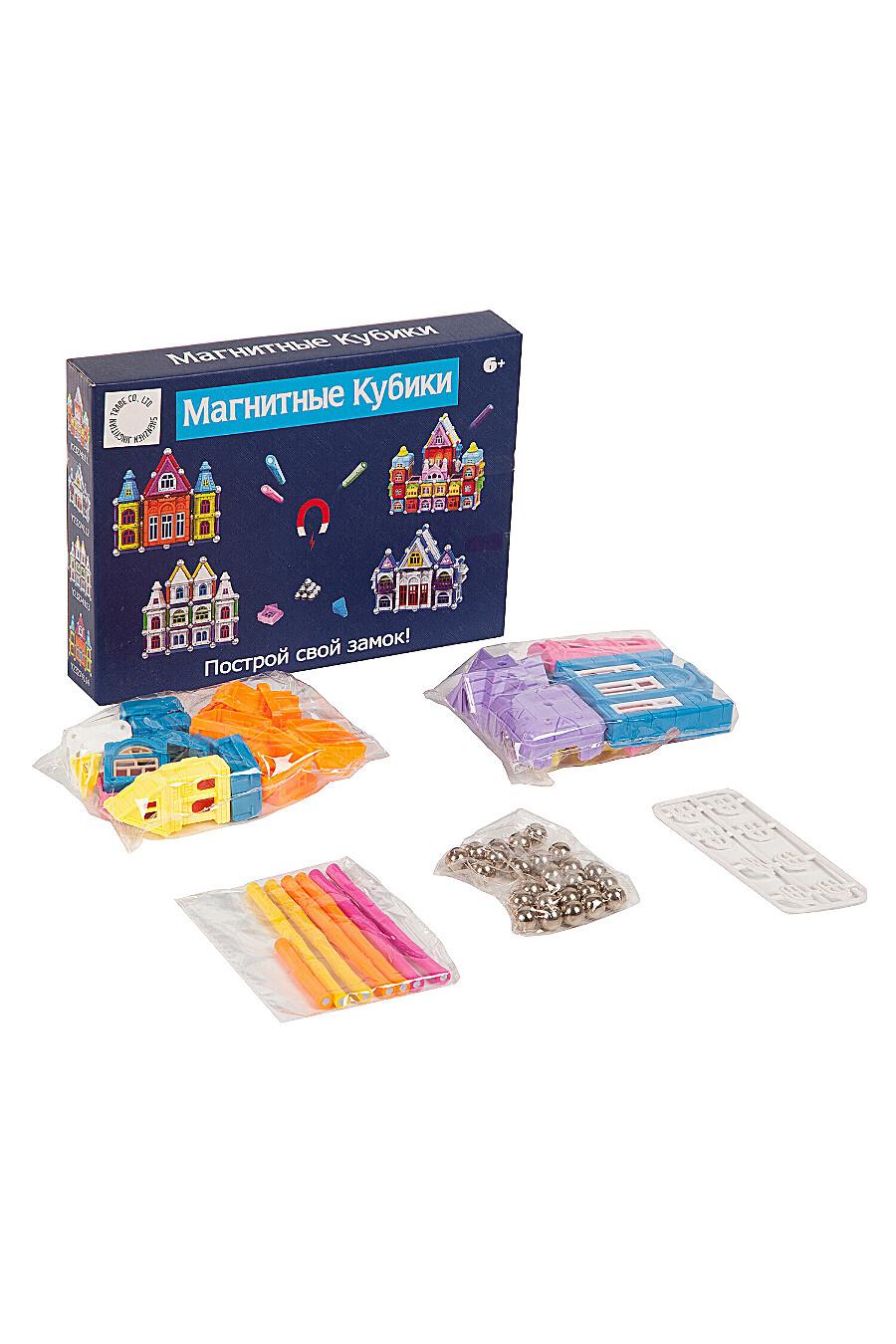 Конструктор  для детей BONNA 655284 купить оптом от производителя. Совместная покупка игрушек в OptMoyo