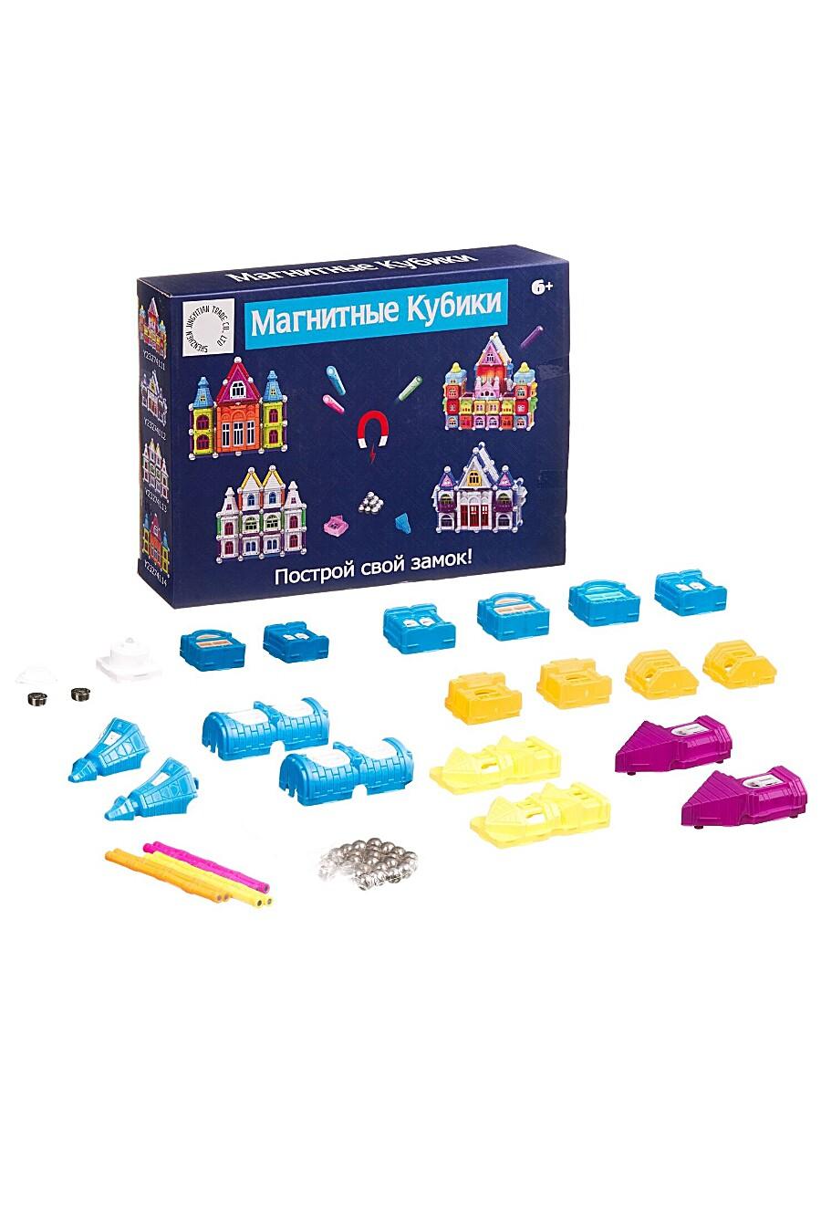 Конструктор  для детей BONNA 655286 купить оптом от производителя. Совместная покупка игрушек в OptMoyo