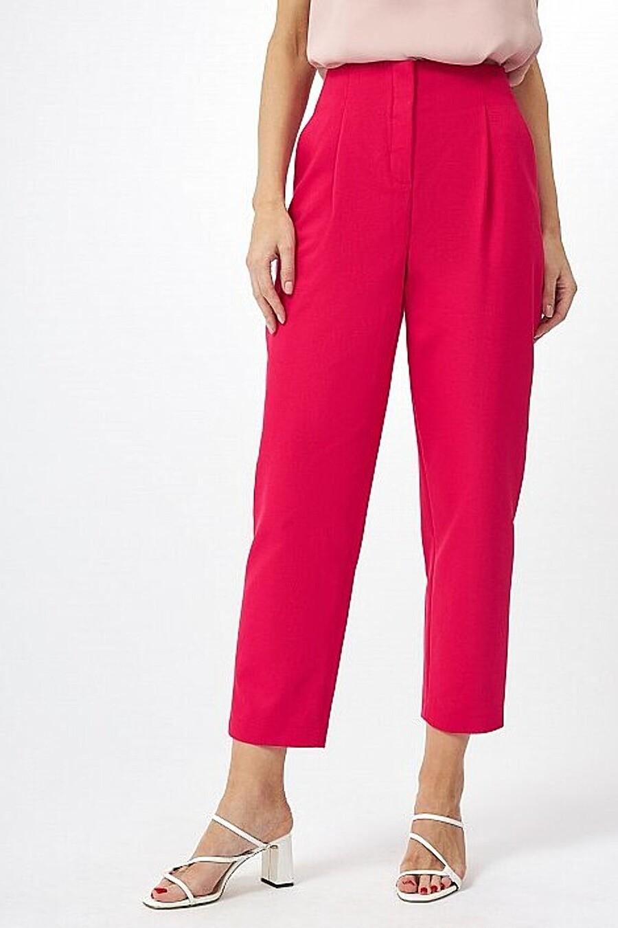 Брюки для женщин CALISTA 655289 купить оптом от производителя. Совместная покупка женской одежды в OptMoyo