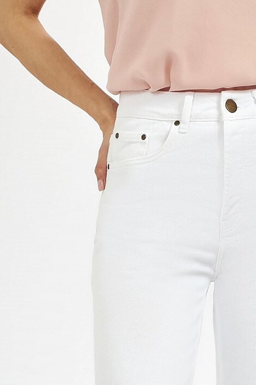 Джинсы для женщин CALISTA 655307 купить оптом от производителя. Совместная покупка женской одежды в OptMoyo