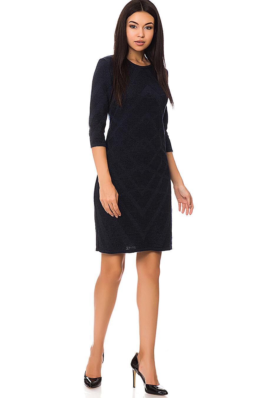 Платье #66469