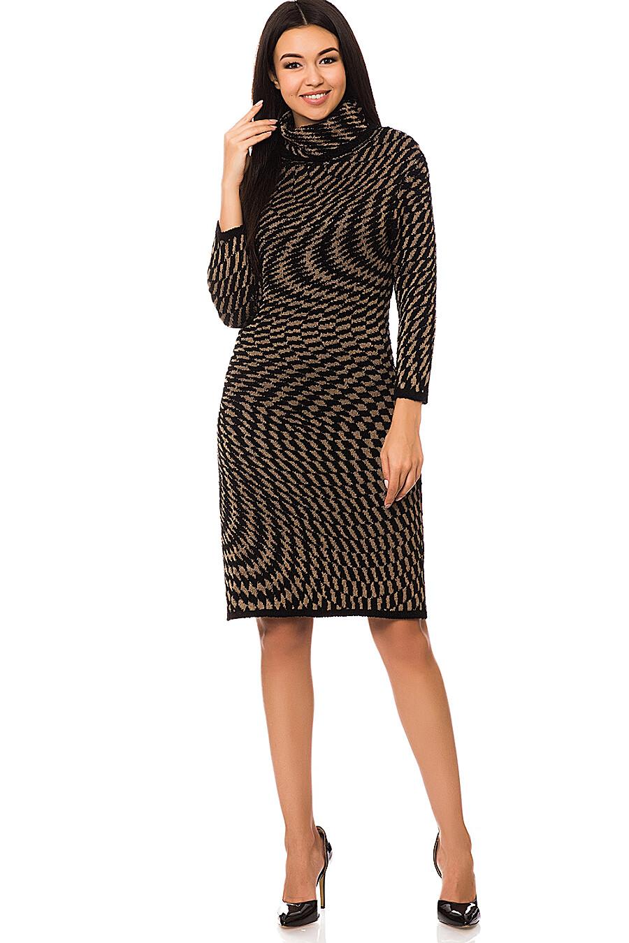 Платье #66473