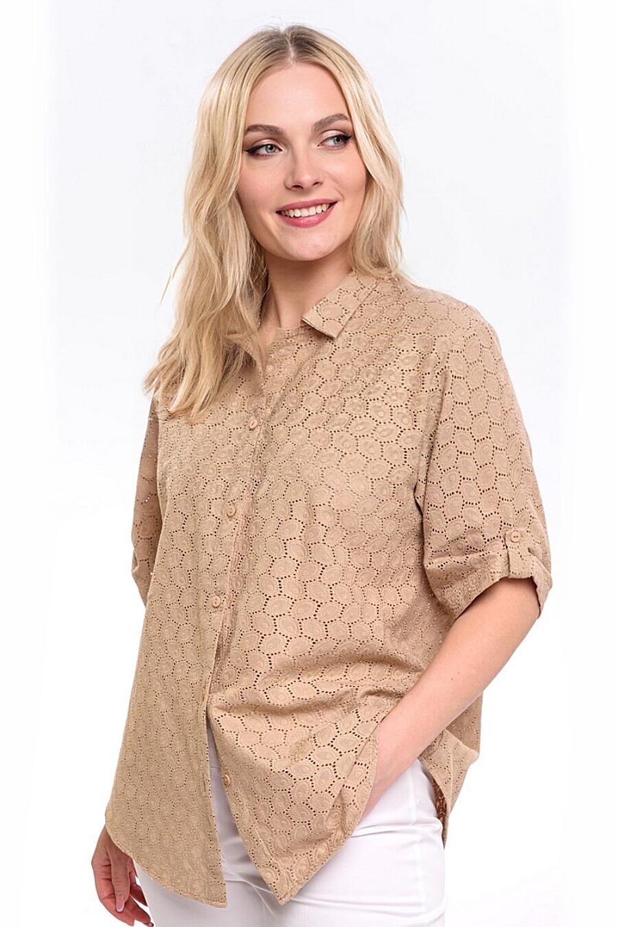 Рубашка RISE (665735), купить в Moyo.moda