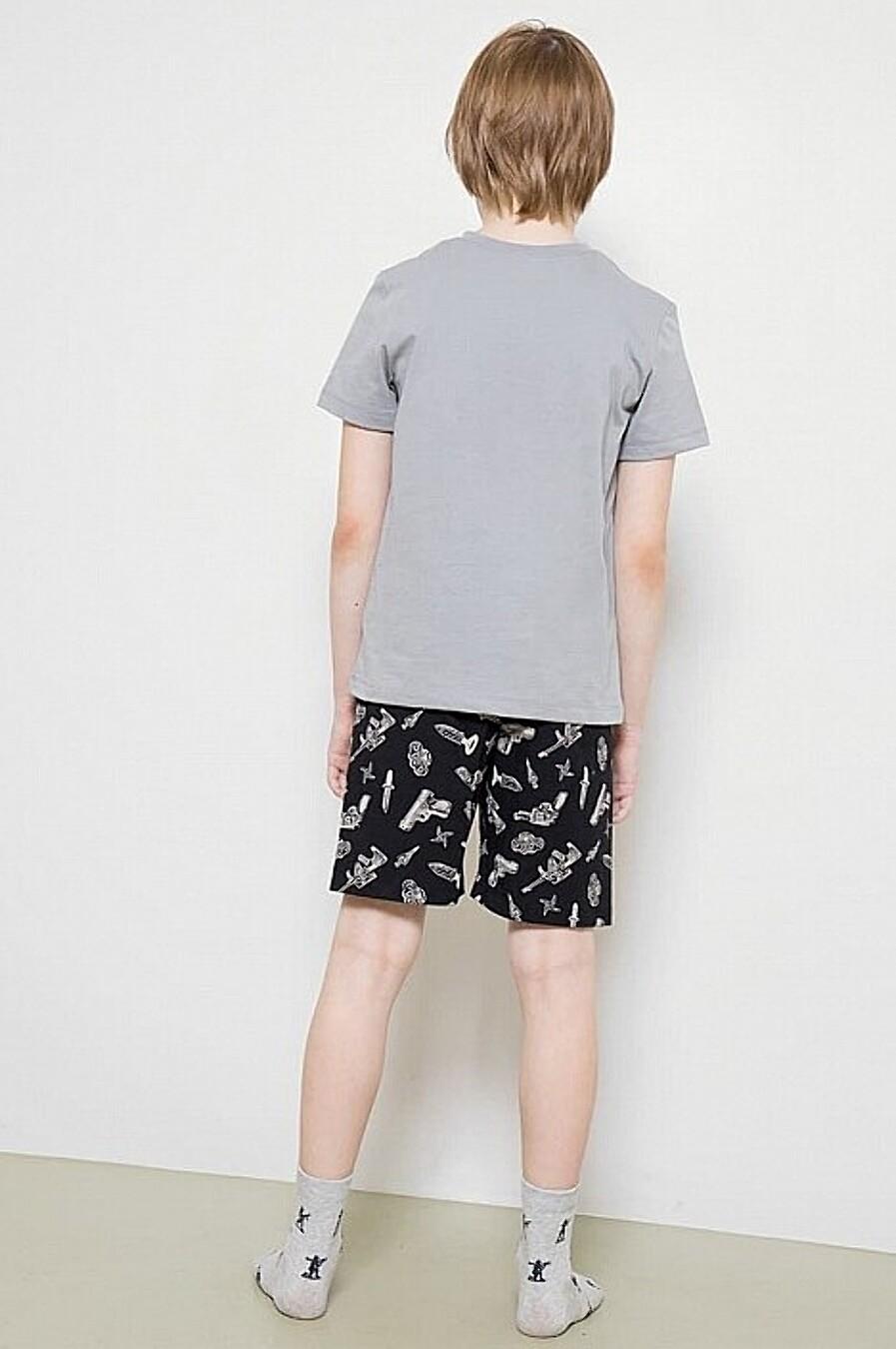 Пижама MARK FORMELLE (665790), купить в Moyo.moda
