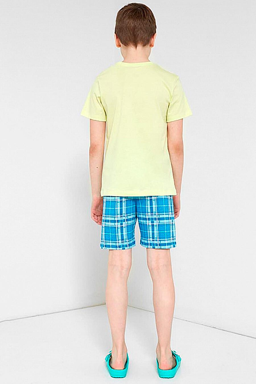Пижама MARK FORMELLE (665794), купить в Moyo.moda